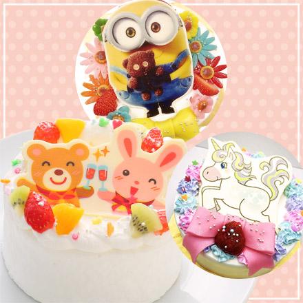 一番人気♪<br> お好きなキャラクターの写真をケーキに!